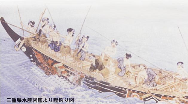 がつお漁の写真3
